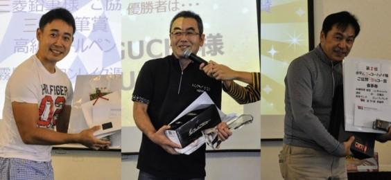 第79回タンロン工業団地ゴルフコンペ「昇龍杯」結果発表
