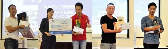 第80回タンロン工業団地ゴルフコンペ「昇龍杯」結果発表